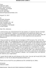 cover letter sample for customer service manager 5808