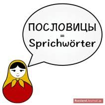 russische sprüche zum nachdenken russische sprichwörter russlandjournal de