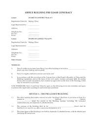 agreement office lease agreement template
