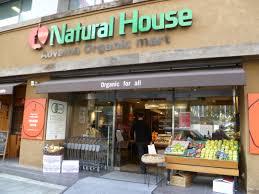 vegan friendly tokyo grocery stores bon voyage vegan