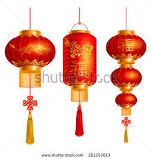 chineses lantern lantern stock images royalty free images vectors