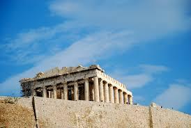 Parthenon Interior Ad Classics The Parthenon Ictinus And Callicrates Archdaily