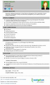latest resume format for hr executive roles sle resume format for hr executive best of manager resume