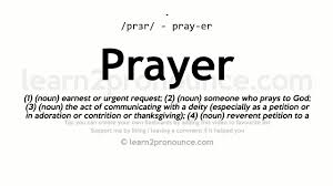 prayer pronunciation and definition
