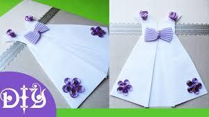 Make Invitation Card Diy Origami How To Make A Birthday Party Invitation Card оригами
