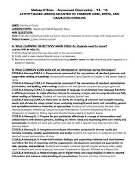 formal lesson plans u2013 the comprehensible classroom