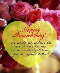 Anniversary Wishes Wedding Sms Happy Anniversary Messages Amp Sms For Marriage Always Wish 26 Best Anniversary Images On Pinterest Happy Anniversary