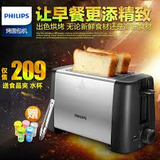 Bread Shaped Toaster China Bread Shaped Toaster China Bread Shaped Toaster Shopping