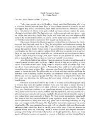 toefl sample essays pdf sample essay family college essays college application essays law college essays college application essays law school essay law writing law essays university law essay sample