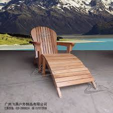 Beach Armchair Chair Springs Picture More Detailed Picture About Wooden Outdoor