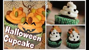 Halloween Cupcakes by Halloween Cupcakes Youtube