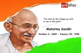 biography of mahatma gandhi summary र ष ट रप त मह त म ग ध ज वन