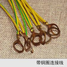 buy cable wire with copper ring yellow lighting copper wire