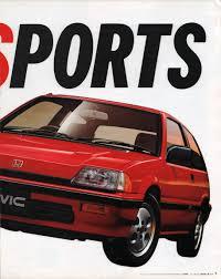 Honda Civic Si 1986 Sales Brochure Honda Civic Si Japan 1986