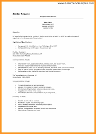Cleaning Resume Commercial Cleaning Resume Examples Bio Letter Format