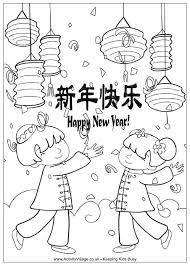 happy new year preschool coloring pages chinese new year decorations recipes and party ideas for adults