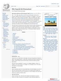 mir sayyid ali hamadani kashmir sufism