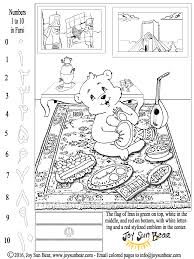 Flag White On Top Red On Bottom Coloring Pages U2013 Joy Sun Bear