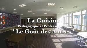 projet cuisine p馘agogique mjc corbeil essonnes visite cuisine projet le goût des autres
