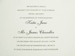 Wedding Invite Examples Wedding Invitation Text Wedding Definition Ideas