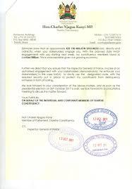 Business Anniversary Letter by Hon Jaguar Realjaguarkenya Twitter