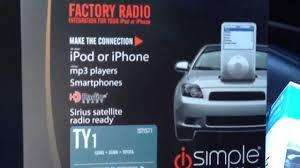 lexus toyota van isimple gateway isty571 scc1 lexus toyota sirius ipod integration