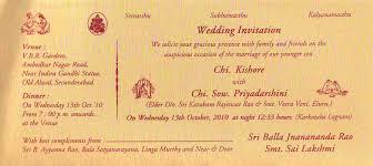 Design Card Wedding Invitation Chic Invitation Card For Marriage 39 Marriage Invitation Card