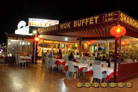 Asian Buffet Las Vegas by Gastro Shopping Center Puerto Rico
