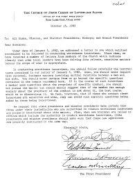 the lds church ban on oral mormon