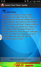 player update for android adobe flash player update adobe flash player update 1 0
