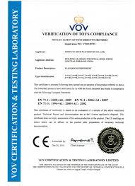 ce certificate zhejiang mich playground co ltd