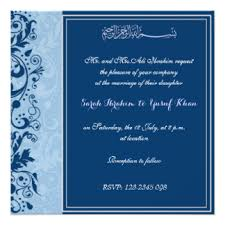 walima invitation cards wedding invitations cards muslim style by modernstork
