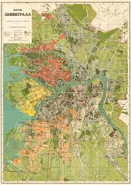 Old Map New York City by Old Map Of Novgorod In 1928 Buy Vintage Map Replica Poster Print