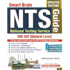 mcat study guide pdf smart brain nts guide gre gat general local dogar publisher