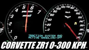 corvette zr1 0 to 60 chevrolet corvette zr1 top speed 330 km h 205 mph
