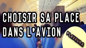 choisir siege air quelle place choisir dans l avion comment choisir le meilleur
