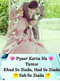 wedding quotes in urdu 4078 best sad happy and lovely poetry images on dairy