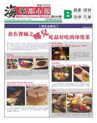 n馮ociation cuisine schmidt issue102 by maple journal issuu