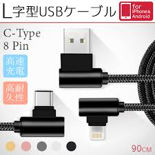 l with usb charger queens land rakuten global market l shaped usb charge cable c
