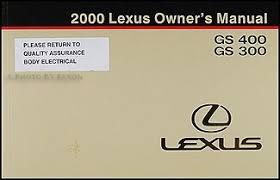 lexus is owners manual 2000 lexus ls 400 gs 400 gs 300 navigation system owners manual orig