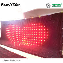 Led Motion Drape Compare Prices On Stage Drapes Online Shopping Buy Low Price