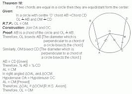 bunch ideas of circle geometry worksheets year 10 in service