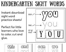 preschool sight words kindergarten sight words 2 letter