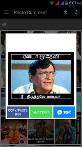 Video Memes App - freapp tamil memes tamil memes is a free android app for viewing