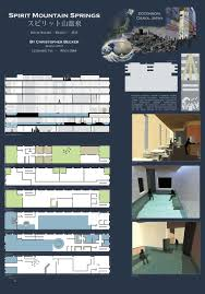 colby college floor plans architecture house design online free plan 3d floor thought equity