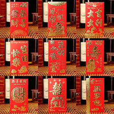 new year money bags china traditional wedding favor packet envelope gift