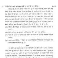 hindi worksheets for grade 3 with answers makeup aquatechnics biz