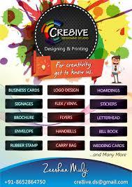 cre8ive designing studio shia business links