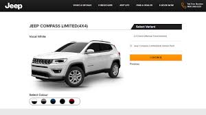 jeep compass limited the 2017 jeep compass can now be pre booked for rs 50 000 here u0027s