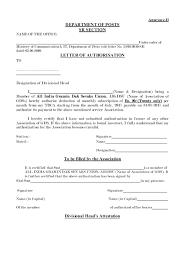 Authorization Letter Check Encashment english and hindi member reverification authorization form for gds